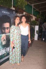 Kiran Rao at the Screening of film Noblemen at sunny sound juhu on 22nd June 2019 (62)_5d0f30b2a142e.JPG