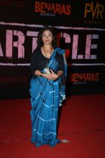 Divya Dutta at the Screening of film Article 15 in pvr icon, andheri on 26th June 2019 (21)_5d15c1a80b8d0.jpg