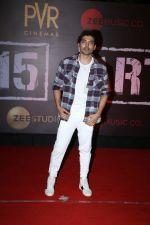 Gurmeet Chaudhary at the Screening of film Article 15 in pvr icon, andheri on 26th June 2019 (5)_5d15c1b9a4ae9.jpg