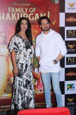 Jimmy Shergill, Mahie Gill at the Trailer Launch Of Film Family Of Thakurganj on 27th June 2019 (25)_5d15ce4831a28.JPG