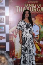 Mahie Gill at the Trailer Launch Of Film Family Of Thakurganj on 27th June 2019 (24)_5d15ce50319ce.JPG