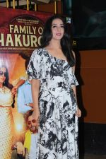Mahie Gill at the Trailer Launch Of Film Family Of Thakurganj on 27th June 2019 (25)_5d15ce5264083.JPG