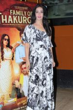 Mahie Gill at the Trailer Launch Of Film Family Of Thakurganj on 27th June 2019 (26)_5d15ce6008675.JPG