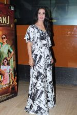 Mahie Gill at the Trailer Launch Of Film Family Of Thakurganj on 27th June 2019 (27)_5d15ce548c4ee.JPG