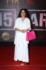 Neena Gupta at the Screening of film Article 15 in pvr icon, andheri on 26th June 2019 (23)_5d15c201cdef2.jpg
