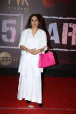 Neena Gupta at the Screening of film Article 15 in pvr icon, andheri on 26th June 2019 (35)_5d15c204bd3be.jpg