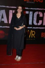 Prachi Shah at the Screening of film Article 15 in pvr icon, andheri on 26th June 2019 (18)_5d15c22152919.jpg