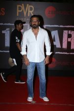 Sunil Shetty at the Screening of film Article 15 in pvr icon, andheri on 26th June 2019 (3)_5d15c2a11d5b0.jpg