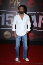 Sunil Shetty at the Screening of film Article 15 in pvr icon, andheri on 26th June 2019 (4)_5d15c2a3dbb98.jpg