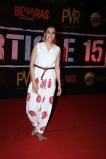 Taapsee Pannu at the Screening of film Article 15 in pvr icon, andheri on 26th June 2019 (6)_5d15c2bb8be73.jpg