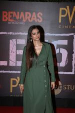 Tabu at the Screening of film Article 15 in pvr icon, andheri on 26th June 2019 (32)_5d15c2cf01b59.jpg