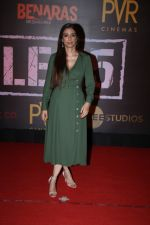 Tabu at the Screening of film Article 15 in pvr icon, andheri on 26th June 2019 (33)_5d15c2d21064b.jpg