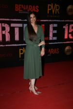 Tabu at the Screening of film Article 15 in pvr icon, andheri on 26th June 2019 (34)_5d15c2d56bea7.jpg