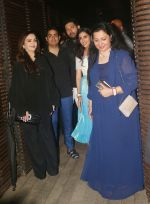 Nita Ambani, Akash Ambani at Yuvraj Singh_s retirement party in Estella juhu on 30th June 2019 (7)_5d19baaeacbc3.JPG
