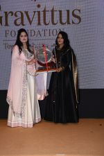 Amruta Fadnavis launch Usha Kakade_s book Gravittus Ratna in pune on 3rd July 2019 (469)_5d1da995c4c0c.JPG