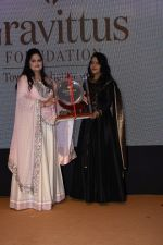 Amruta Fadnavis launch Usha Kakade_s book Gravittus Ratna in pune on 3rd July 2019 (471)_5d1da99aafcbc.JPG