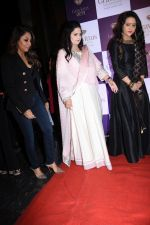 Gauri Khan, Amruta Fadnavis launch Usha Kakade_s book Gravittus Ratna in pune on 3rd July 2019 (356)_5d1da99f88cb3.JPG