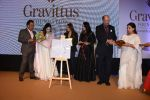 Gauri Khan, Amruta Fadnavis launch Usha Kakade_s book Gravittus Ratna in pune on 3rd July 2019 (478)_5d1da9cc3e8f5.JPG