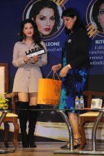 Sunny Leone unveils her fashion brand at India Licensing expo in goregaon on 8th July 2019