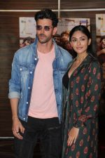 Hrithik Roshan, Mrunal Thakur at the promotion of film super 30 and dances with underprivileged kids from NGO Dance out of poverty on 9th July 2019 (15)_5d2596101327b.JPG