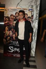 Aayush Sharma at the Screening of film Super 30 in Yashraj studios, Andheri on 10th July 2019  (63)_5d26f131312ed.JPG