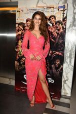 Disha Patani at the Screening of film Super 30 in Yashraj studios, Andheri on 10th July 2019  (73)_5d26f1526d2d6.JPG