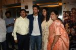 Hrithik Roshan, Mrunal Thakur at the Screening of film Super 30 in Yashraj studios, Andheri on 10th July 2019  (57)_5d26f1adc6850.JPG
