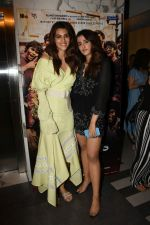Kriti Sanon at the Screening of film Super 30 in Yashraj studios, Andheri on 10th July 2019  (86)_5d26f19e107cd.JPG