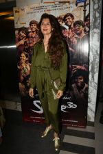 Sangeeta Bijlani at the Screening of film Super 30 in Yashraj studios, Andheri on 10th July 2019  (21)_5d26f21178763.JPG