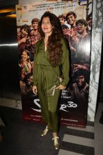 Sangeeta Bijlani at the Screening of film Super 30 in Yashraj studios, Andheri on 10th July 2019  (22)_5d26f212ecc1d.JPG