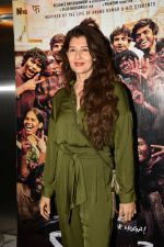Sangeeta Bijlani at the Screening of film Super 30 in Yashraj studios, Andheri on 10th July 2019  (23)_5d26f2147dce6.JPG