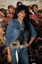 Wardha Khan at the Screening of film Super 30 in Yashraj studios, Andheri on 10th July 2019  (12)_5d26f25bc4939.JPG