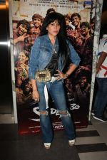 Wardha Khan at the Screening of film Super 30 in Yashraj studios, Andheri on 10th July 2019  (13)_5d26f25d4d181.JPG