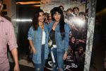 Wardha Khan at the Screening of film Super 30 in Yashraj studios, Andheri on 10th July 2019  (35)_5d26f263d1dd5.JPG