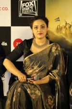 Nithya Menen at the Trailer Launch Of Film Mission Mangal on 18th July 2019 (104)_5d316ef6a12a0.JPG