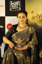 Nithya Menen at the Trailer Launch Of Film Mission Mangal on 18th July 2019 (105)_5d316ef9ef6df.JPG