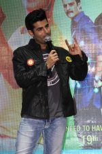 Omkar Kapoor at the Song Launch Funk Love from movie Jhootha Kahin Ka on 11th July 2019