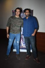 Rajneesh Duggal, Kunaal Roy Kapur at Mushkil - Fear Behind You Song Launch on 18th July 2019