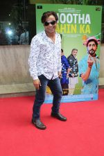 Rajpal Yadav at the Song Launch Funk Love from movie Jhootha Kahin Ka on 11th July 2019 (25)_5d31637aba3d6.jpg
