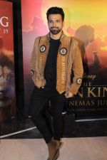 Rithvik Dhanjani at the Special screening of film The Lion King on 18th July 2019 (59)_5d31791887896.jpg