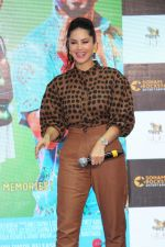 Sunny Leone at the Song Launch Funk Love from movie Jhootha Kahin Ka on 11th July 2019 (29)_5d3162d4aab90.JPG
