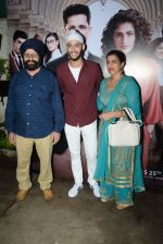 at the screening of Zee5_s original Rejctx in sunny sound juhu on 25th July 2019 (29)_5d3aaa57799e7.JPG