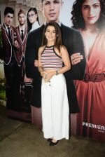 at the screening of Zee5_s original Rejctx in sunny sound juhu on 25th July 2019 (76)_5d3aaa75e0e0c.JPG