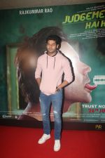 Abhimanyu Dasani at the Screening of film Judgmental Hai Kya in pvr icon, andheri on 25th July 2019 (12)_5d3aab1db67e8.JPG