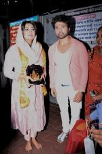 Himesh Reshammiya with wife spotted at Sidhivinayak temple on 24th July 2019 (1)_5d3aa7b07dba4.jpeg
