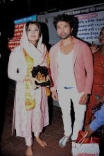 Himesh Reshammiya with wife spotted at Sidhivinayak temple on 24th July 2019 (2)_5d3aa7b4d81dd.jpeg