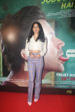 Janhvi Kapoor at the Screening of film Judgmental Hai Kya in pvr icon, andheri on 25th July 2019 (33)_5d3aab698a131.JPG