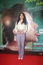 Janhvi Kapoor at the Screening of film Judgmental Hai Kya in pvr icon, andheri on 25th July 2019 (34)_5d3aab6d23416.JPG