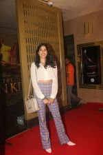 Janhvi Kapoor at the Screening of film Judgmental Hai Kya in pvr icon, andheri on 25th July 2019 (36)_5d3aab73dd737.JPG
