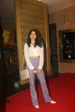 Janhvi Kapoor at the Screening of film Judgmental Hai Kya in pvr icon, andheri on 25th July 2019 (37)_5d3aab76f33cb.JPG